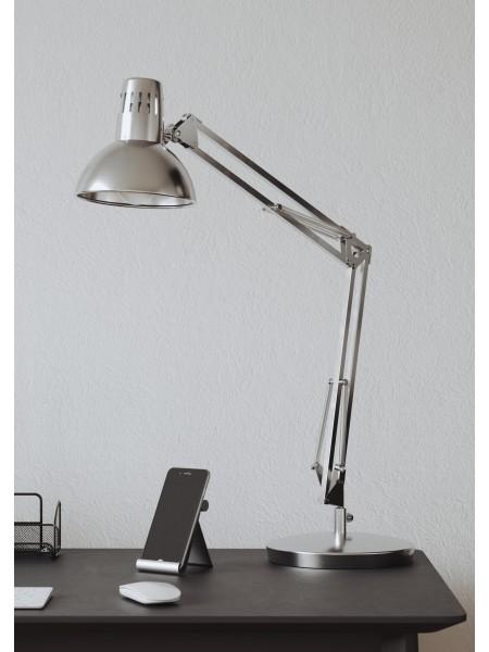 LAMPE ARCHITECTE CHROME